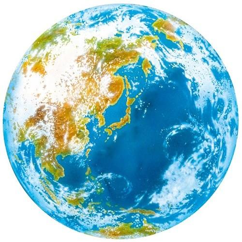 Piękna Planeta Ziemia